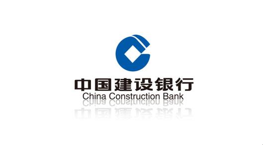 中国建设银行浙江分行